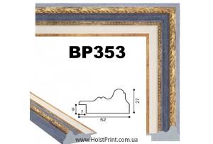 Купить рамку. ART.: BP353