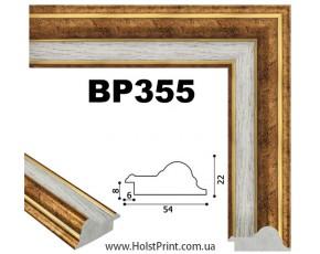 Купить рамку. ART.: BP355