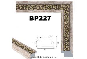 Рамки для картин. ART.: BP227