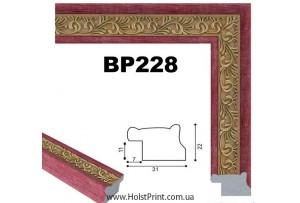 Рамки для картин. ART.: BP228