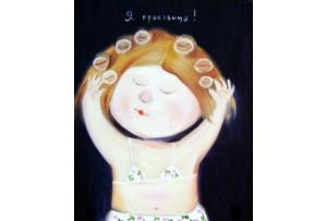 Гапчинская картины, копии в стиле Е. Гапчинской, ART: GAP777006