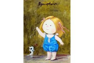 Гапчинская картины, копии в стиле Е. Гапчинской, ART: GAP777033