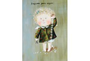 Гапчинская картины, копии в стиле Е. Гапчинской, ART: GAP777053