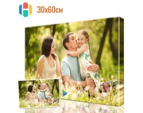 Печать фото на холсте 30 х 60 см